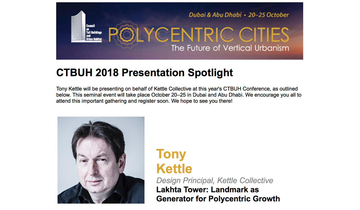 CTBUH 2018 Polycentric Cities and The Future of Vertical Urbanism Conference